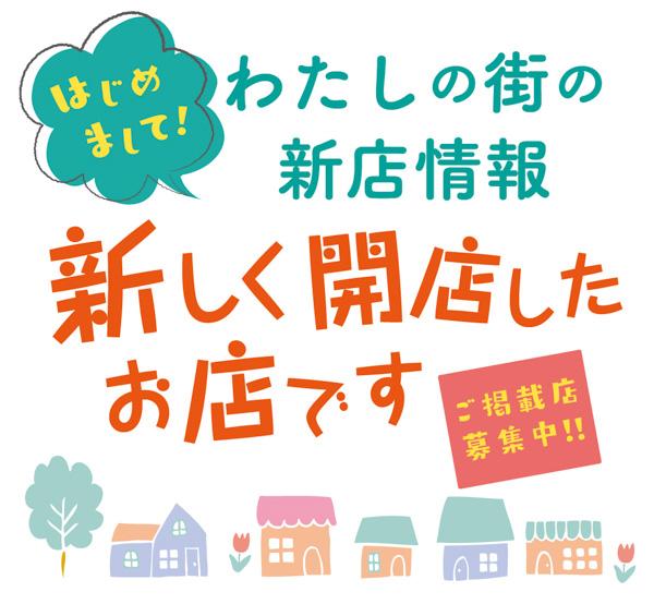 2020京都ぱどビズサイトグラパーツ